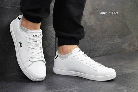 Мужские кроссовки,кеды Lacoste белые 44р.  продажа, цена в ... da4575ab61c