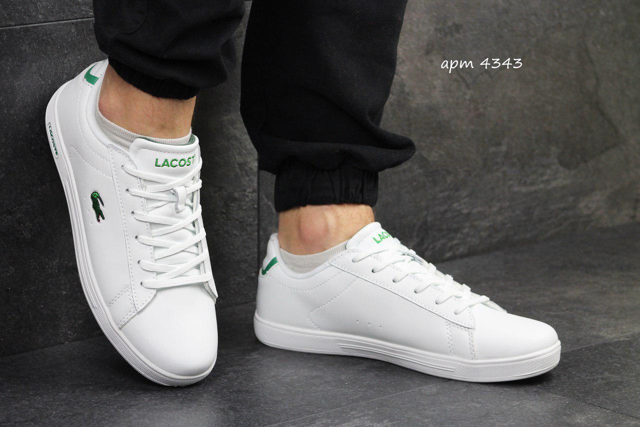 Мужские кроссовки,кеды Lacoste,белые с зеленым - Интернет-магазин Дом Обуви  в 0b29a63b548