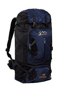 Рюкзак Extrem 90 navy