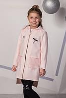 Пальто кардиган для дівчинки Suzie Мередит пудра