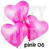 Воздушные шарики Сердце Gemar Пастель Розовый 10' (26 см), 100 шт