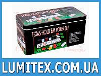 Настольная игра Покерный набор на 200 фишек с номиналом + сукно (жестяная коробка)