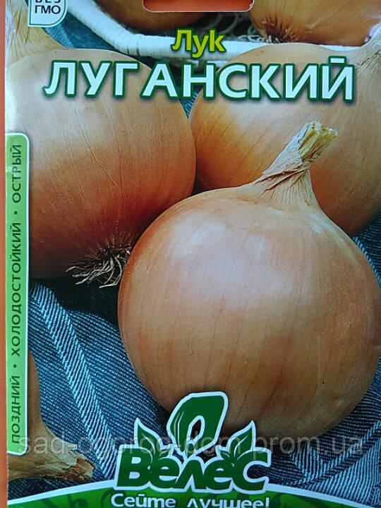 Цибуля Луганська 8г