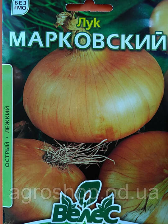 Лук Марковский 8г