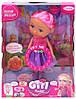 Музыкальная кукла Girl Каibib BLD111-1