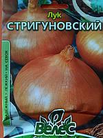 Лук Стригуновский 8г