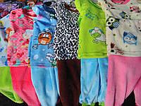 Пижама махровая р. 56.