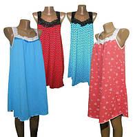 Четыре новых цвета в серии женских ночных рубашек Roksolana - выбирайте понравившуюся!