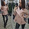 Стильное женское пальто 01583 Аф