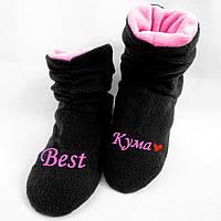 Тапочки ботинки лучшая кума черно розовые_склад 38-39