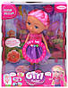 Музична лялька Girl Каibib BLD111-1
