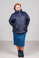 Куртка женская демисезонная Модерн большие размеры