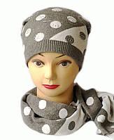 Комплект женский вязаный шапка и шарф Milan шерсть натуральная цвет серый