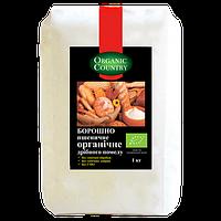 Мука пшеничная мелкого помола органическая, Украина, 1 кг, ORGANIC COUNTRY