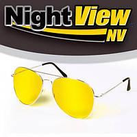 Очки ночного видения Night View Glasses,авиатор