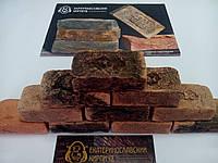 Екатеринославский кирпич ручной формовки под старину, фото 1