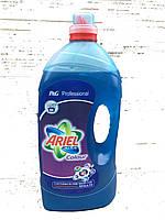 Ariel Actilift Colour Professional 5