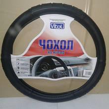 Оплетка на руль М черный 17001 ВК-М Vitol