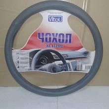 Оплетка на руль L серая FD123016 Vitol