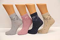 Стрейчевые хлопковые носки Стиль люкс KJ