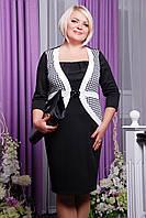 Платье Вилора LE-6548, фото 1