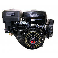 Двигатель комбинированный (газ/бензин) LIFAN LF177FD (9.0 л.с.)