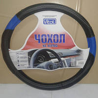 Оплетка на руль XL черная с синим U1402004 Vitol 28736p