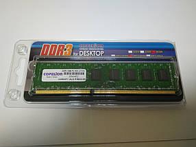 Оперативная память Copelion DDR3-1600 8192MB PC3-12800(8GG5128D16)