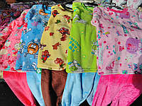 Пижама махровая р. 72