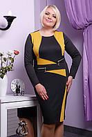Платье Зита LE-6549 (черный+горчица), фото 1