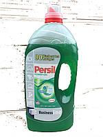 Persil Power Gel Businessline