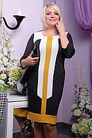 Платье Рита (черный+белый+горчица)
