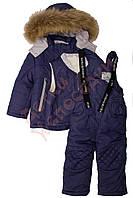 """Костюм куртка и полукомбинезон зимний для мальчика с опушкой и меховым жилетом """"Suberbyber"""", Серый, 68(68-92), 68 см"""