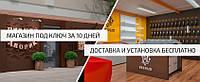 Комплект пивного оборудования на 20 сортов для ПИВНОГО МАГАЗИНА