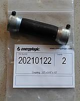 Муфта привода воздушного компрессора горелки  жидкотопливного котла energylogic H200 H375B