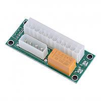 Адаптер-синхронізатор блоків живлення Dynamode ATX 24 Pin to Molex 4 Pin (ADD2PSU), фото 1