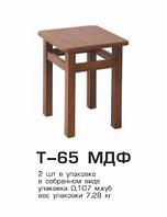 Табурет Т-65 МДФ МЕЛИТОПОЛЬМЕБЕЛЬ