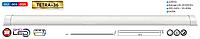Светодиодный линейный светильник Horoz Electric, 36W, 6400K, 220V, Tetra-36