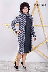 Женское платье трикотажное с воротником-хомут теплое большие размеры
