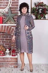 Женское платье трикотажное сиреневое с воротником-хомут теплое большие размеры