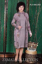 Женское платье трикотажное светло-серое с воротником-хомут теплое большие размеры