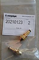 Распылитель, жиклер форсунки горелки  жидкотопливного котла energylogic H200