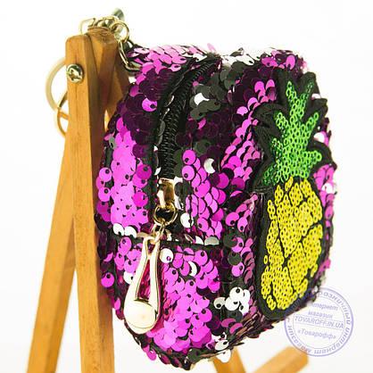 Брелок - кошелечек из пайеток - LH-22, фото 2