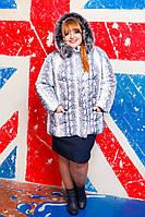 Куртка женская зимняя Змейка большие размеры