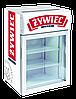 Холодильник барний IS-75 mini