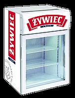 Холодильник барный IS-75 mini