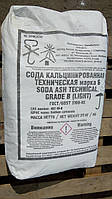 Сода кальцинована в мішках по 25 кг