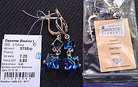 Сережки срібні Серьги серебрянные с кристаллами Сваровски 2 кубика 5758 ВВ родированные