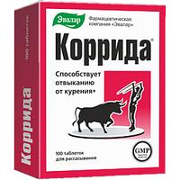 Коррида от курения №100 по 0,5 г | Эвалар (Россия Бийск)