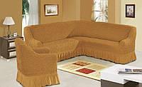 Чехол универсальный на угловой диван+кресло. Цвет горчица